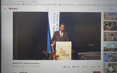 Model United Nations Alfrink conferentie